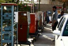 مجلس با افزایش قیمت حامل های انرژی مخالفت کرد
