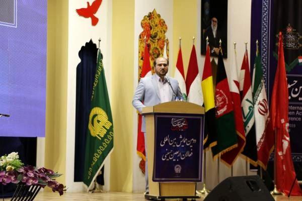 دومین گردهمایی فعالان اربعین حسینی آغاز به کار کرد