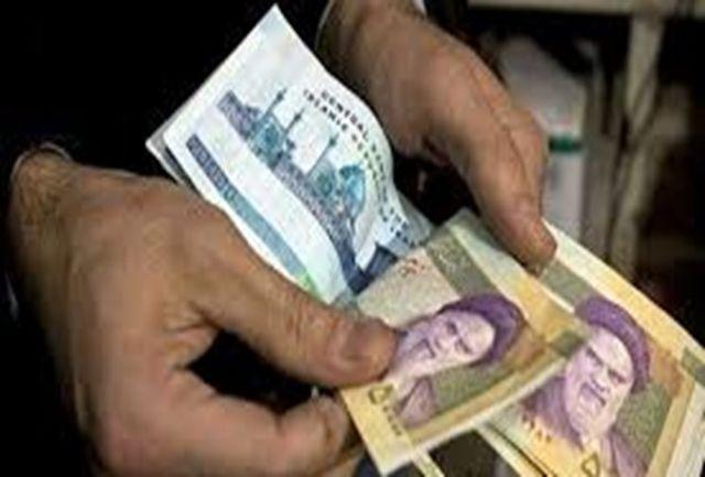 افزایش حقوق کارمندان در سال آینده مشخص شد