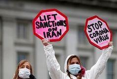 اعتراض به تحریم های ایران جهانی شد