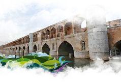 برنامه اصفهان برای شهر دوستدار کودک به تصویب شورا رسید