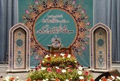 آغاز ثبت نام یازدهمین دوره مسابقات سراسری برادران دارالقرآن امام علی (ع)