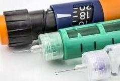 توزیع انسولین قلمی در قزوین