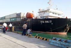 لحظه غرق شدن کشتی ایرانی در آب های عراق + فیلم