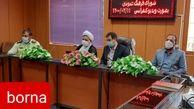 جلسه شورای فرهنگ عمومی شهرستان چرداول برگزار گردید