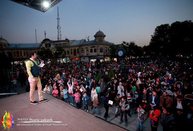 بیست و ششمین جشواره تئاتر کودک و نوجوان در استان همدان فعالیت خود را آغاز کرد