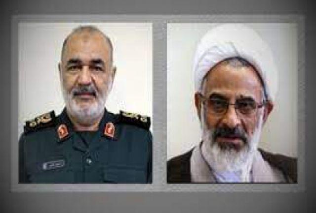 پیام مشترک نماینده ولی فقیه و فرمانده کل سپاه به مناسبت هفته عقیدتی سیاسی