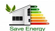 رونمایى از سامانه پایش اطلاعات انرژی در ساختمان