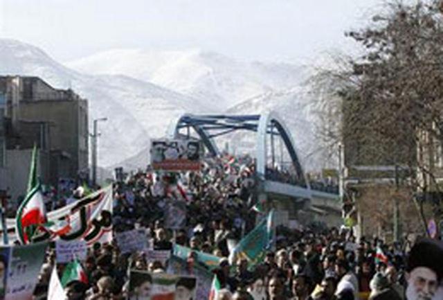 تجمع ضدمنافقین و فتنه گران مردم شهر اراک انجام میشود