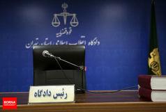 جزییات احکام قطعی ۵۲ محکوم اقتصادی و امنیتی