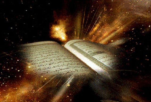 ارسال500 طرح به دبیرخانه جشنواره ملی تجلی تجربیات قرآنی