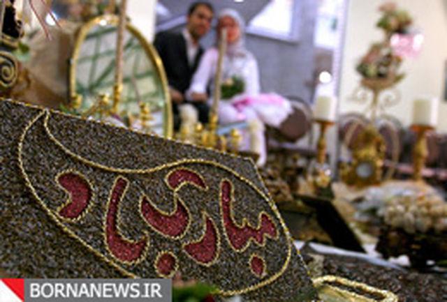 جشن بزرگ هفته ازدواج در شازند برگزار شد