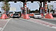 زمان پایان محدودیت تردد بین استانی مشخص شد