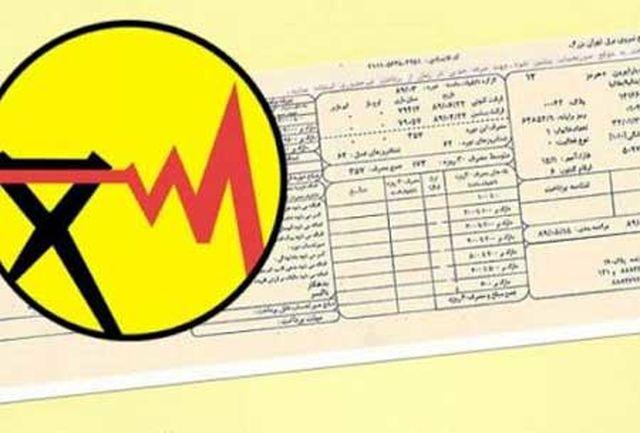 برق رایگان به تهرانی ها هم می رسد