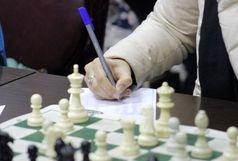 پایان نوزدهمین دوره لیگ شطرنج استان