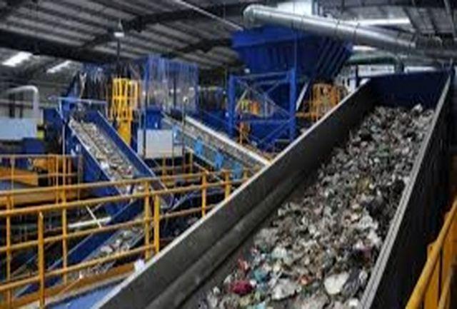 نخستین کارخانه بازیافت زباله یاسوج به بهره برداری میرسد