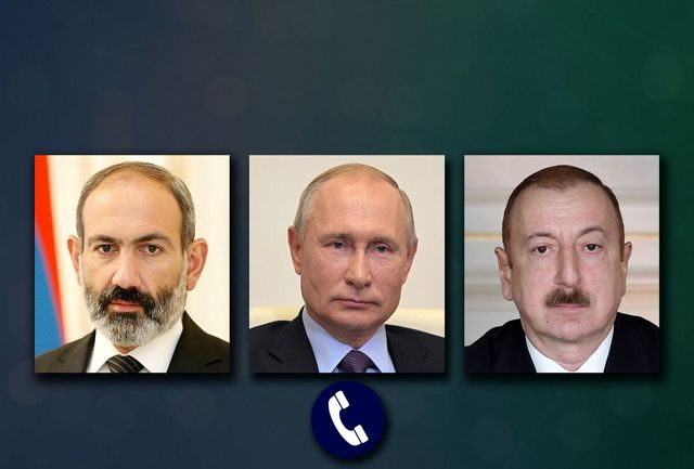 گفت و گوی پوتین با علی اف و پاشینیان درباره قرهباغ
