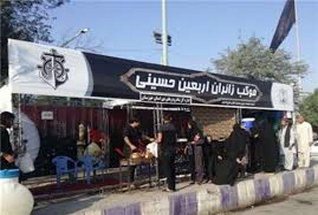 موکب قزوین در نجف به ۱۵ هزار زائر خدمات اسکان ارایه میکند