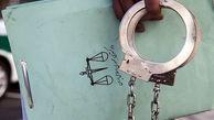 دستگیری قاتل جوان ۲۸ساله در بوشهر