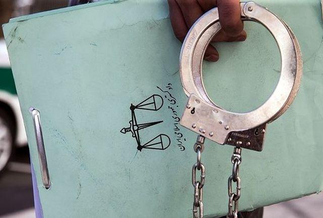 دستگیری یکی از خطرناک ترین مجرمین تهران/مریم سابقه سرقت مسلحانه دارد