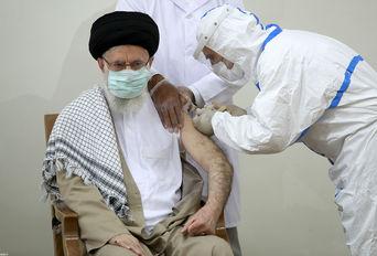 دریافت نوبت دوم واکسن ایرانی کرونا توسط رهبر انقلاب