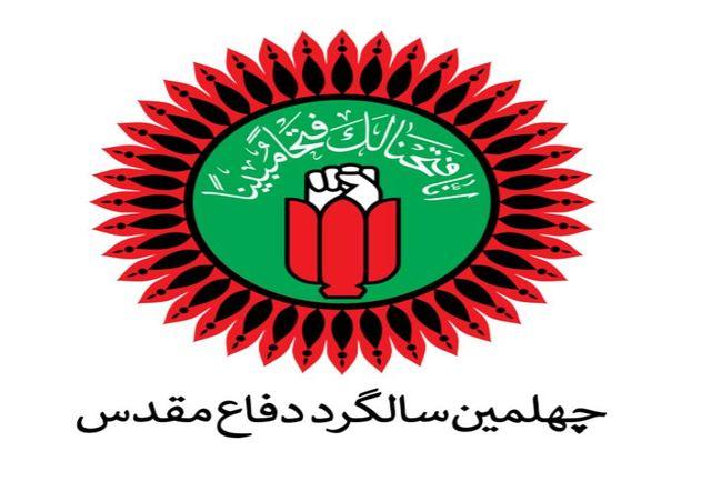 سخنگوی ستاد استانی چهلمین سالگرد دفاع مقدس استان خوزستان منصوب شد