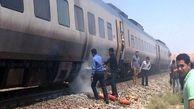 قطار یزد ـ تهران دچار آتشسوزی شد