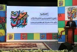 خراسان شمالی دبیرخانه دایمی جشنواره بین المللی کاریکاتور شود