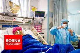 آخرین آمار مبتلایان فوتیهای کرونا در اول فروردین ۹۹