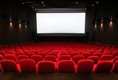 آمار سالنهای اختصاص یافته به فیلمهای سینمایی روی پرده