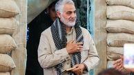وداع در سپیده دم با صلح سازترین ژنرال/ وطن در سوگ «مالک اشتر زمان»