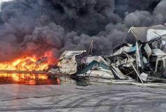 آتشسوزی در  واحد تولیدی، صنعتی طبیعت سبز پارس