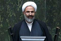نصرالله پژمانفر رئیس کمیسیون اصل ۹۰ شد