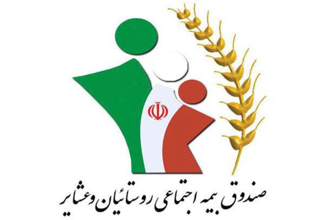 53 هزار کشاورز استان مرکزی از خدمات بیمه بهره مند شدند