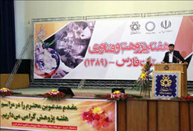 تشكیل حلقههای تخصصی و فكری با مشاركت اهالی دانشگاه در فارس