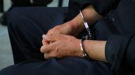 دستگیری سارق مسلح بانک توسط کلانتری شهرک ولیعصر (عج)