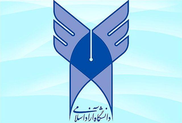 سرپرستان دانشگاه آزاد اسلامی واحدهای لارستان و دهلران منصوب شدند