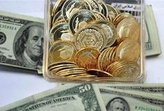 قیمت سکه طلا و دلار امروز 17 فروردین 99