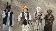 این کشور در حال مذاکره با طالبان است