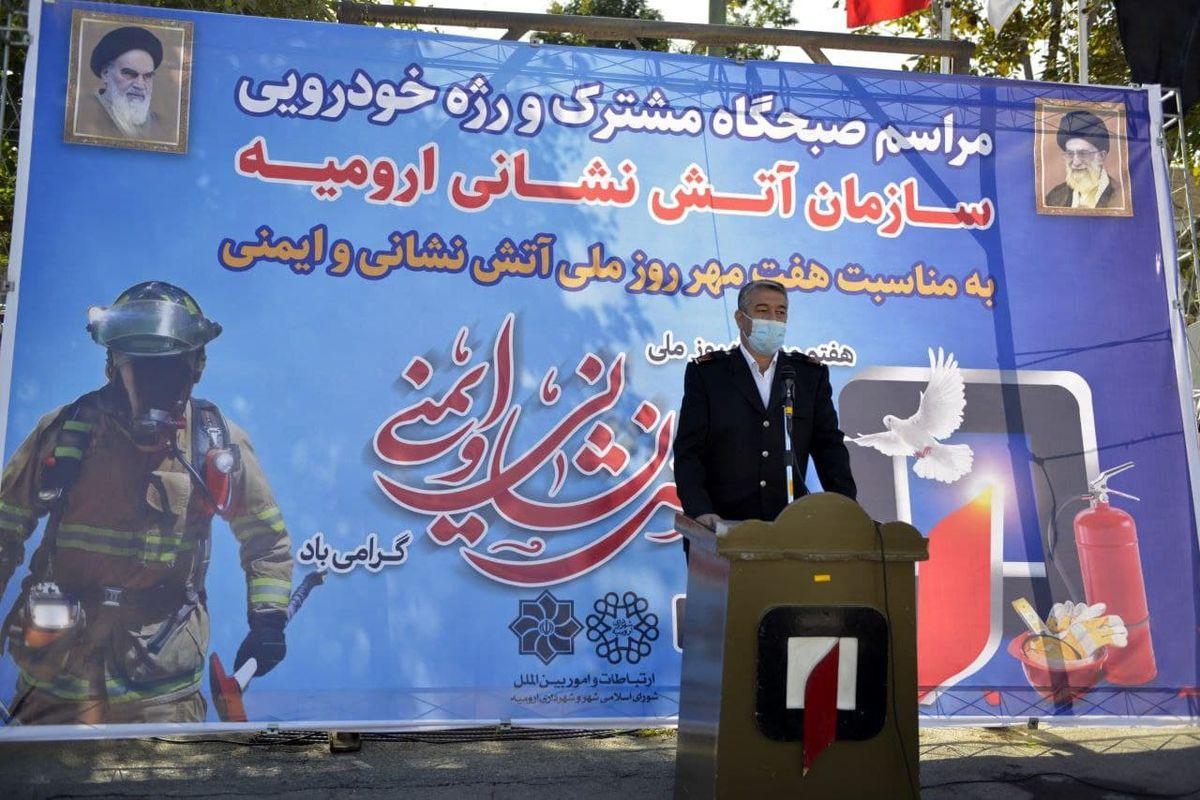 ایستگاههای آتش نشانی شهر ارومیه افزایش می یابد