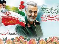 بیانیه اداره کل ورزش و جوانان استان سمنان به مناسبت فرا رسیدن یوم ا... 22 بهمن
