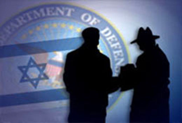 کشف مرکز جاسوسی اسرائیل در پاکستان