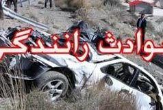 4 کشته در برخورد پژو با پراید در شهرستان خاش