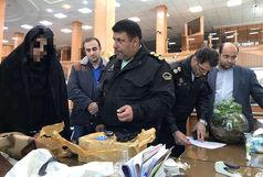 دستگیری عامل تهدید به بمب گذاری در یکی از بانک های چهارراه فرمانیه