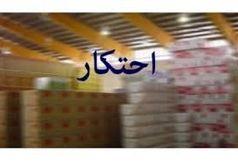 دستگیری مفسد اقتصادی در بیرجند / کشف 12 هزار و 200 بسته ارزاق عمومی و مواد خوراکی
