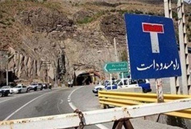 جاده ایلام به مهران از امروز مسدود شد