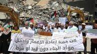 رژیم صهیونیستی باید هزینه آتشبس در غزه را بپردازد