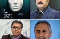 اسامی داوران سومین جشنواره ملی تئاتر آیات اعلام شد