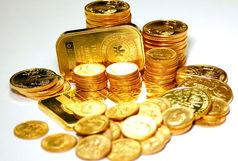 قیمت سکه سراشیبی شد!
