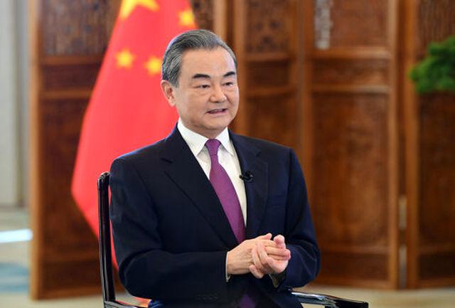 هشدار وزیر خارجه چین به آمریکا